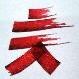 Tamaka - Micul Print Mix