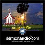 Cambodian Community Church