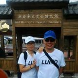 Wei Xiao Ying