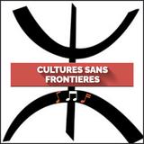 Cultures sans frontières