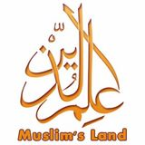 Muslim's Land