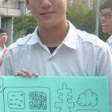 Edward Tien