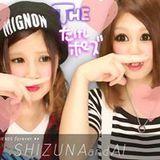 Shizuna Takeda