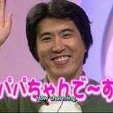 Masaoto Ishibashi