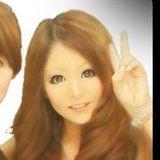 Chiaki Iijima