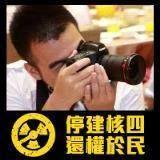 Andy YC Chen