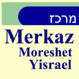 Tawil: Views of Rabbi Yehuda Halevi, Rambam, and Ramban about the Land of Israel