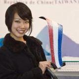 Anita Chen Hung