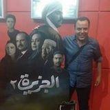 Nagy Ibrahim
