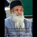 Hooriya Saleem