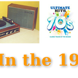 More Great Music From The 1970s