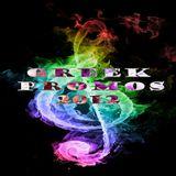 GreekPromos2012