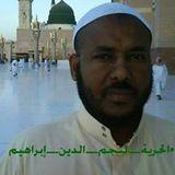 Haggag Hassan