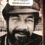 Yuri S Dereva