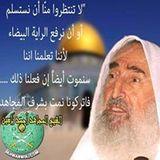 Hakimdj Maliki