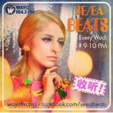 SE/EA Beats