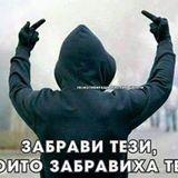 BoBi Ivanov
