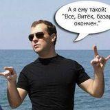 Eldar Memetov