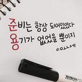 Junyong  Lee