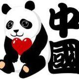 Xiao Kent
