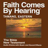 Tamang Eastern Bible