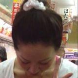 Mariko Iwata