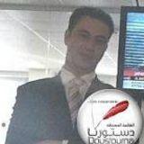 Houcem Mabrouk