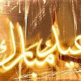 Habiba Rebbah