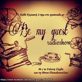 Be My Guest Radioshow