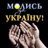 Вова Березовський
