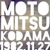 Motomitsu Kodama