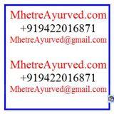 MhetreAyurved : Ayurvda baddal Gair Samaj : Allergy
