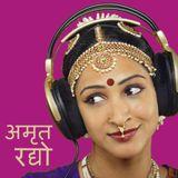 Amrita Radio