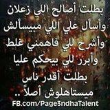 Shosho Amr