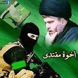حيدر الحسيني