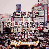 DJ (UME)