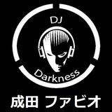 成田 ファビオ (DJ Darkness)