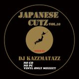 JAPANESE CUTZ STYLE 日本語ラップ+元ネタMIXXX (2018/1/15 ON AIR WREP AREA CONNECTION)