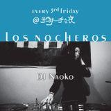 Naoko Musique