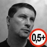 Andrey Iskandarov