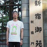 Taiga Nagayama