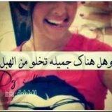 Nour Refaat Amer