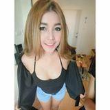 Nong Kan Love