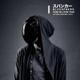 """ TRVSH & TRVP .01 | MIX . SPT 2014"