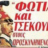 Ekaterini Tzalonikou