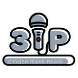 Радіо ЗІР