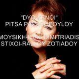 Ilias Dimitriadis