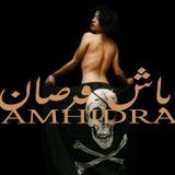 Yassin Amhidra