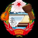Pyongyang City Rockers #008 (07-02-2017)