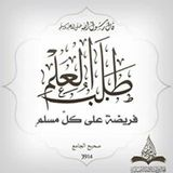 AlFawaaid.Net
